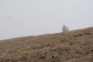 Tower on East side of Berthoud